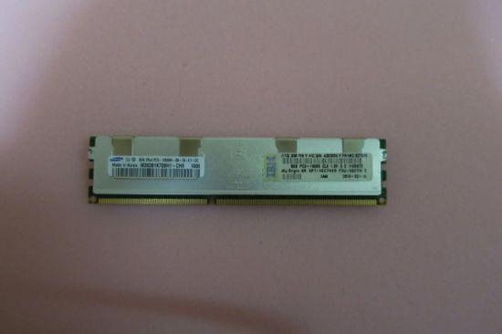 8GB DDR3 HP Server RAM