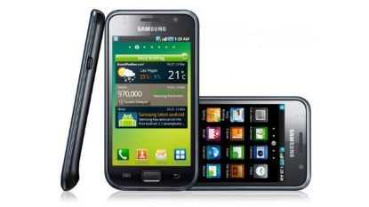 Unlocked Samsung Galaxy S handset - no charger or cables